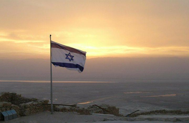 Yom Ha'atzmaut: Israel Independence Day