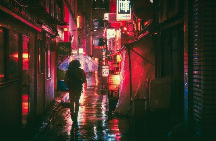 Japanese Untouchables
